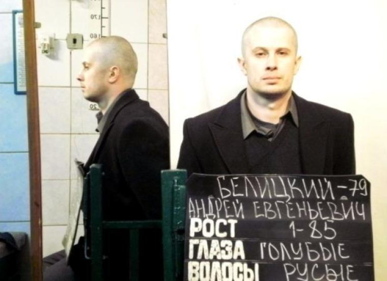 Фото Андрія Білецького під час арешту в 2011 р/obozrevatel.com