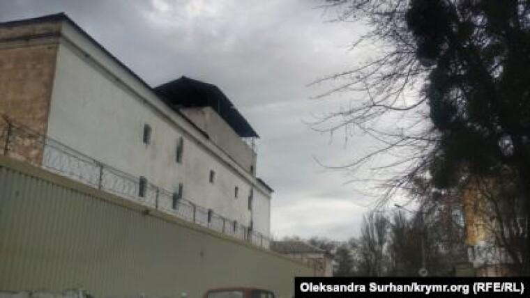 Симферопольская тюрьма. Современный вид