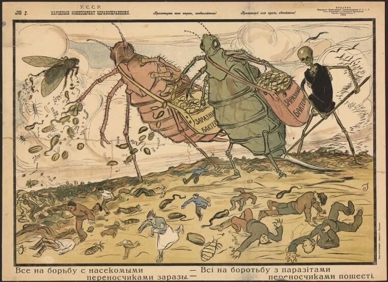 1920 рік, агітаційний плакат більшовицької влади