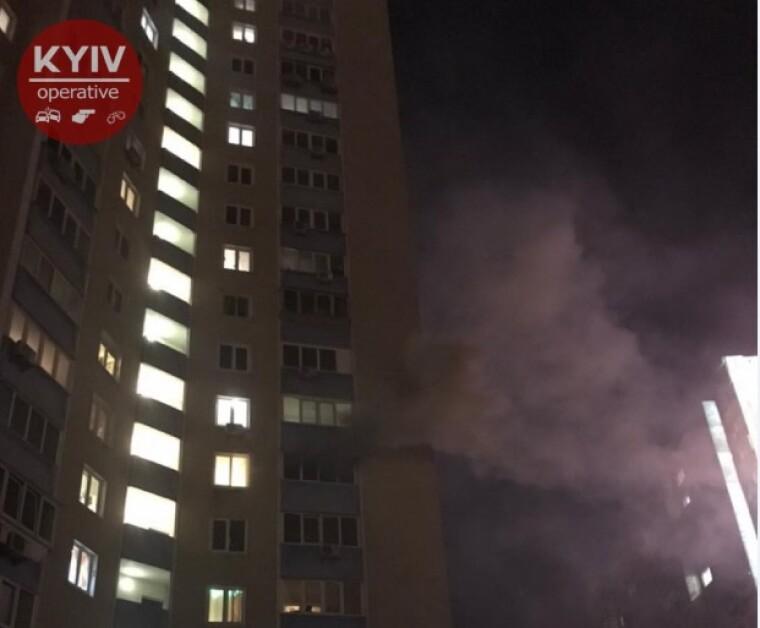 Вбивство і пожежа на Виноградарі в Києві