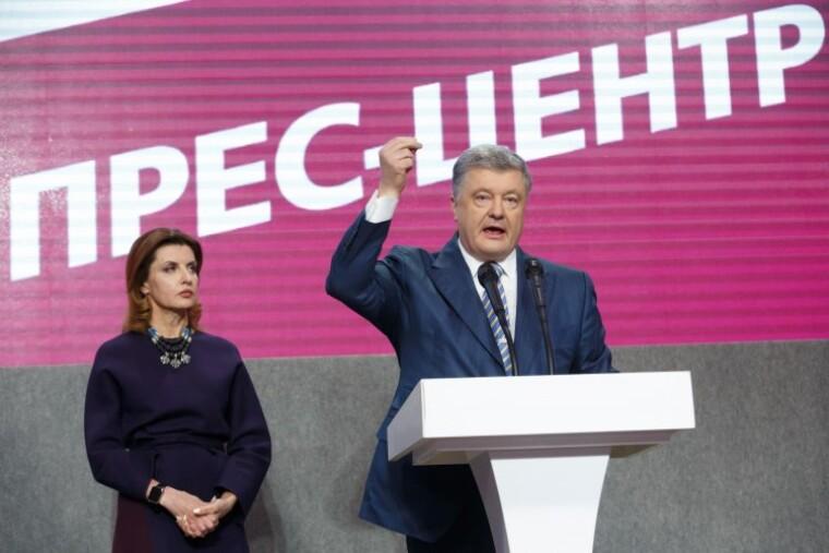 Петр Порошенко с супругой Мариной на предвыборной кампании 2019 года