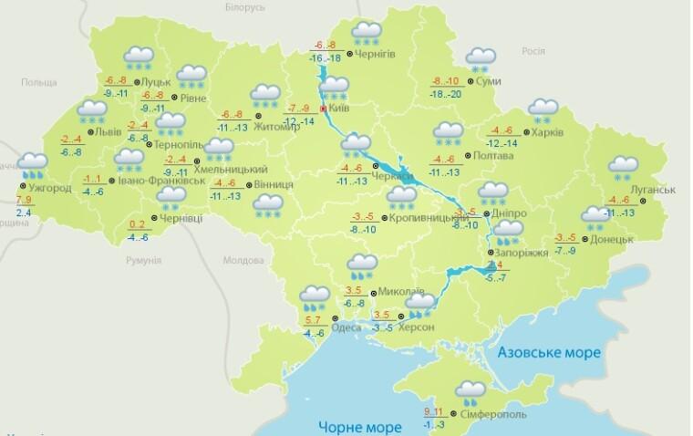 Прогноз погоды на 8 февраля