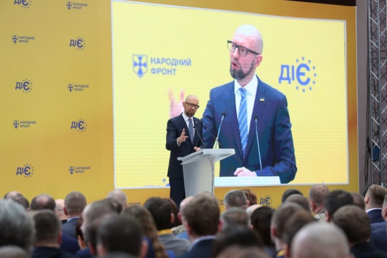 Арсений Яценюк во время съезда партии, 2019 г.