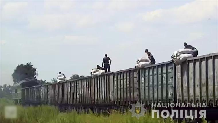 Банду собрал 34-летний житель Запорожской области