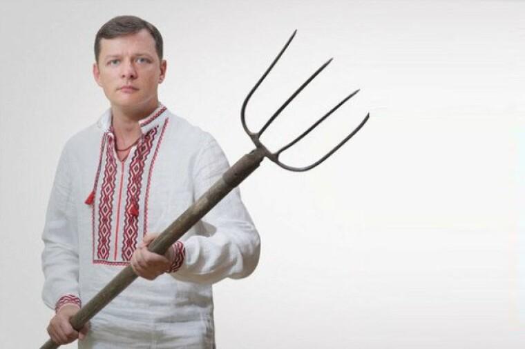 Олег Ляшко на предвыборном агитационном плакате