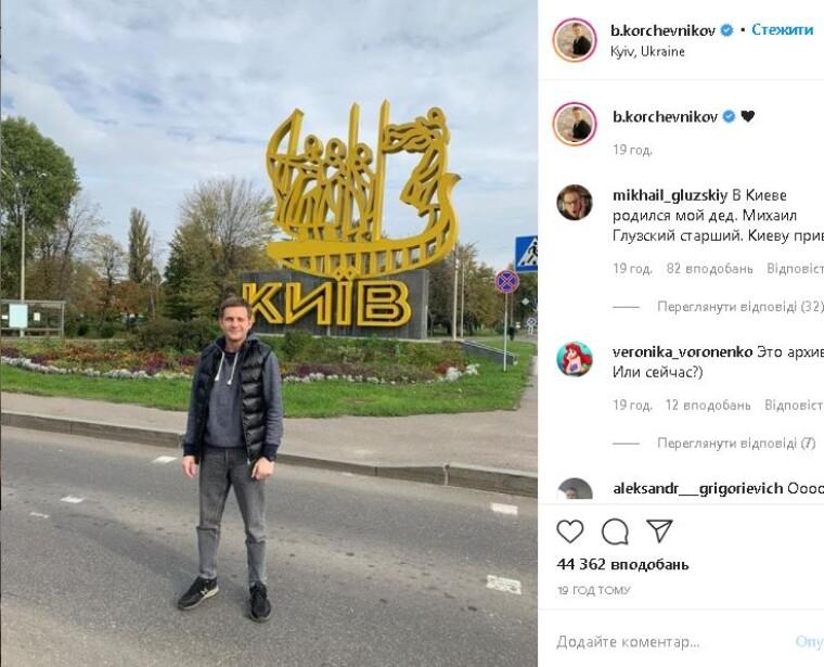 Борис Корчевников в Киеве