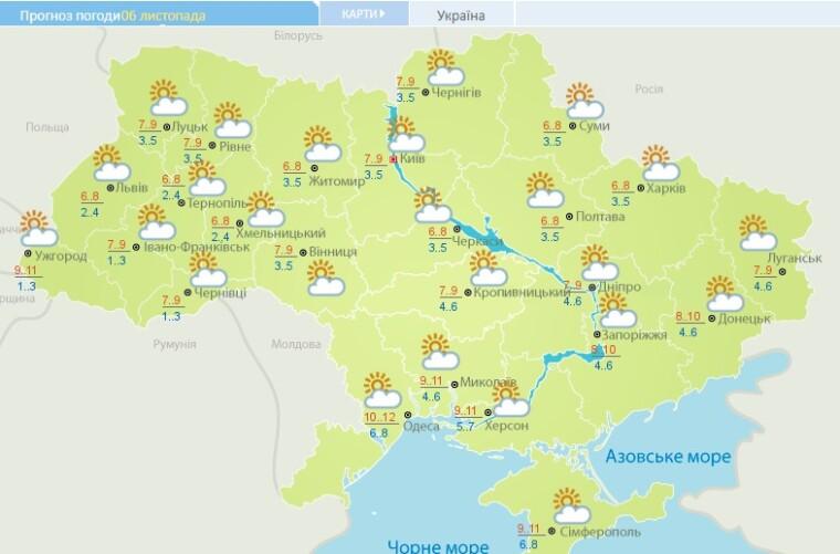 Прогноз погоди на 6 листопада