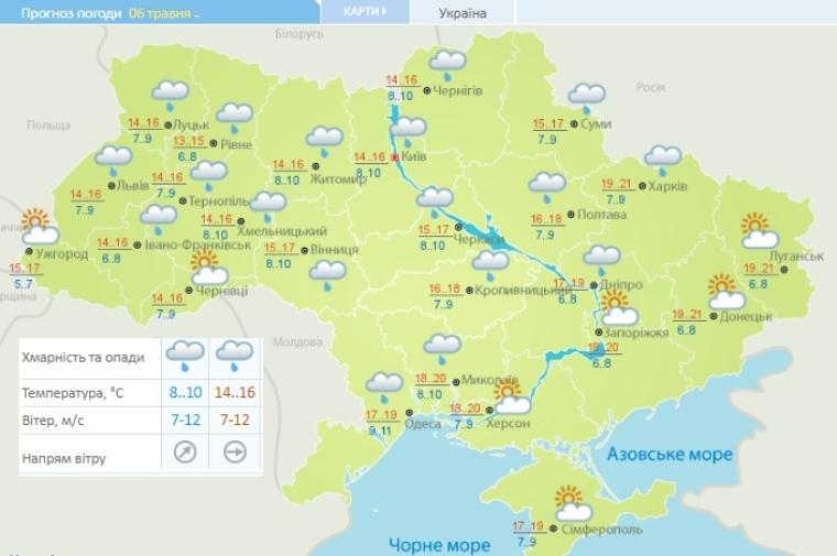 Прогноз погоди в Україні на 6 травня