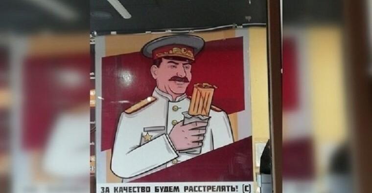 Сталін в Москві рекламує шаурму