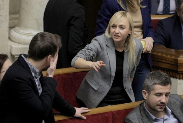 Під час засідання Верховної Ради