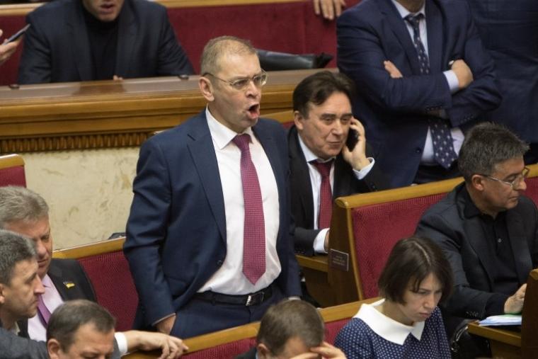 Сергей пашинский в зале Верховной Рады