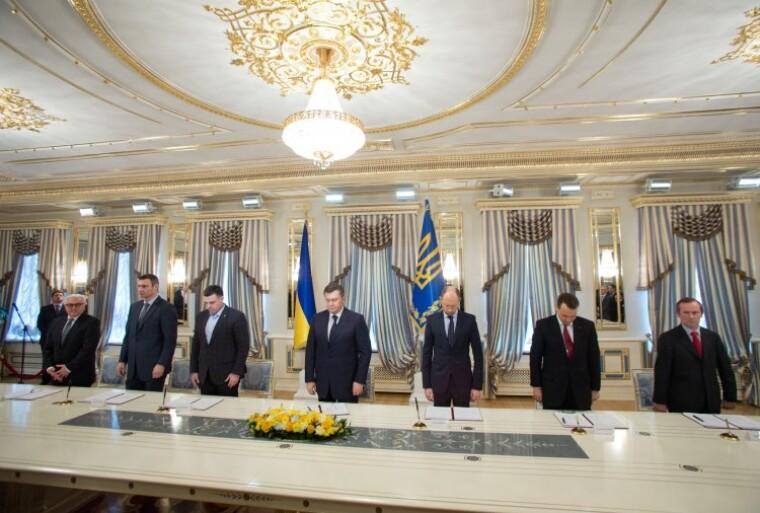 Подписание Соглашения об урегулировании кризиса в Украине