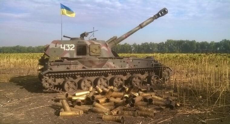 Самохідна артилерійська установка 2С3 «Акація»/Lostarmour.info
