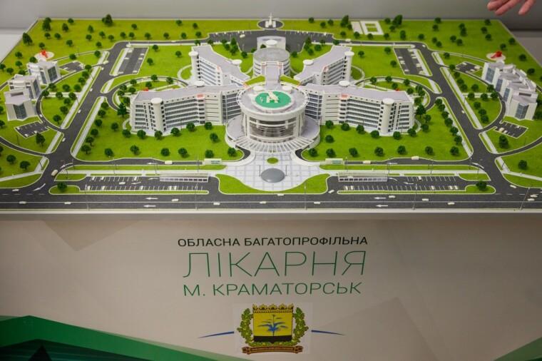 План будівництва лікарні