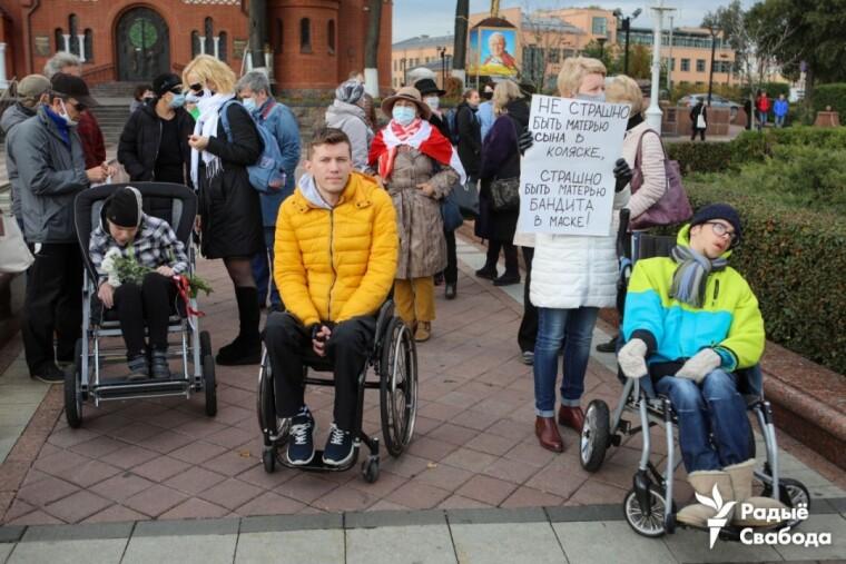 Марш людей с ограниченными возможностями в Минске 15 октября
