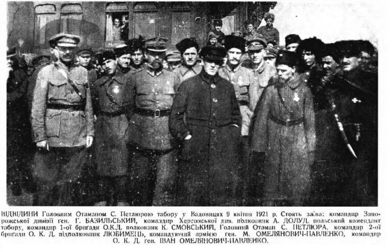 Симон Петлюра у таборі вояків Арії УНР. 9 квітня 1921