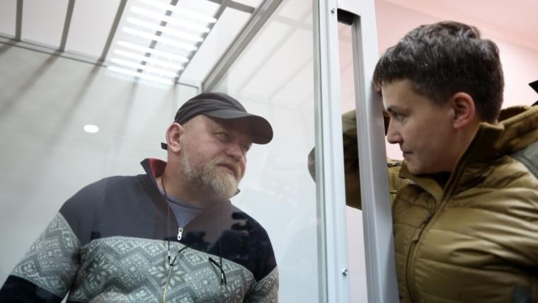Володимир Рубан та Надія Савченко