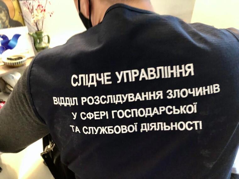 Работник правоохранительных органов