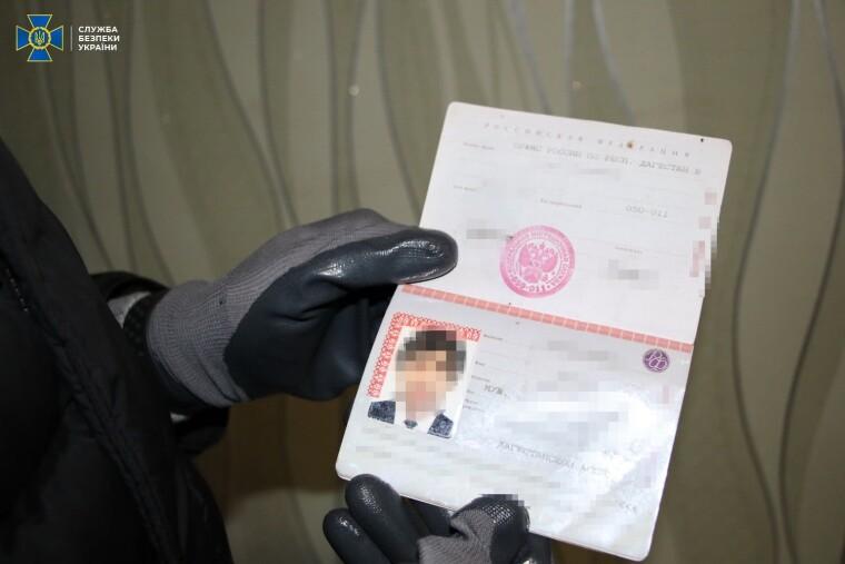 Участники организации подделывали паспорта граждан Украины и РФ