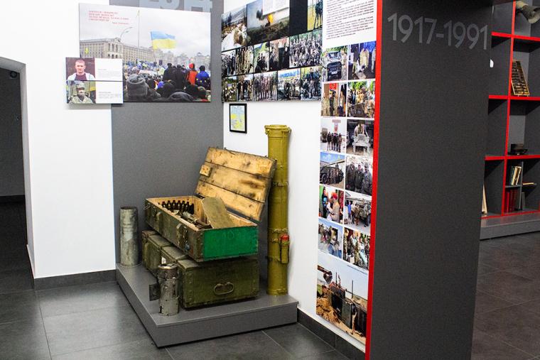 Коллекция Городок-музея. Фрагмент экспозиции, посвященный российско-украинской войне