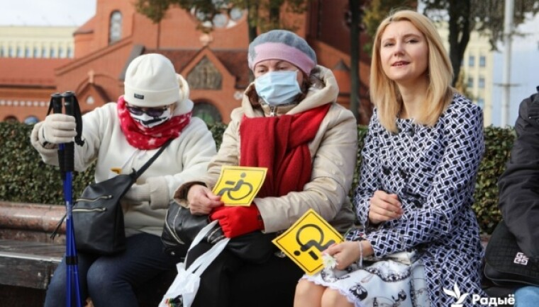 Марш (не) инвалидов в Минске 15 октября