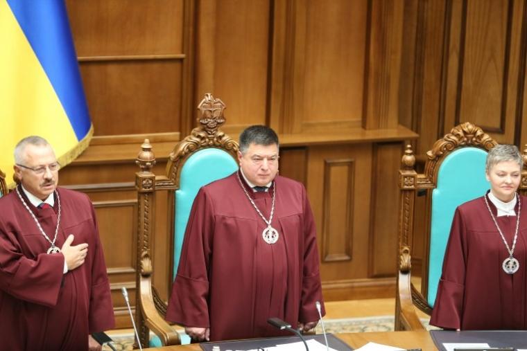 Під час засідання Конституційного суду