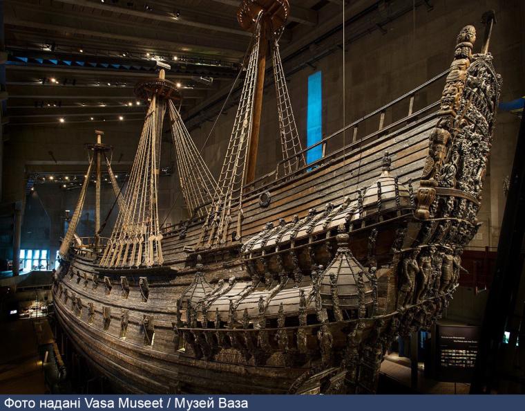 Старинный корабль в Музее Ваза