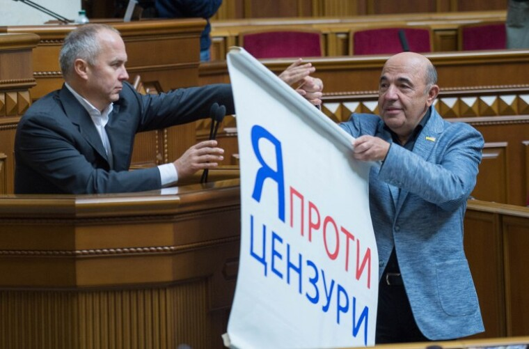 Нестор Шуфрич і Вадим Рабінович в сесійній залі ВР