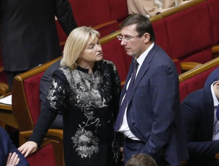 Ирина и Юрий Луценко на заседании ВР, 2016 г.