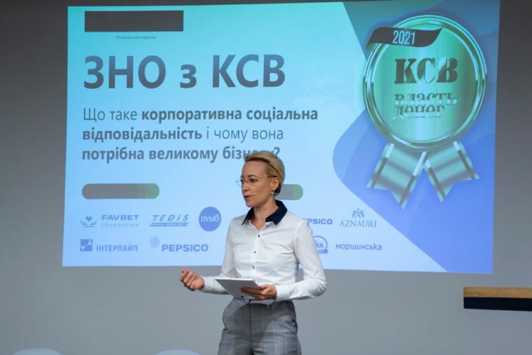 Модератор Ксенія Смірнова