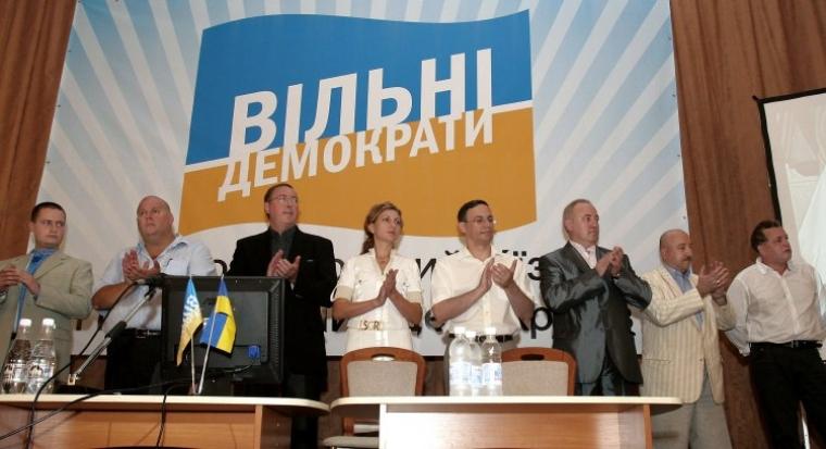 Виктор Чумак на съезде Партии вольных демократов