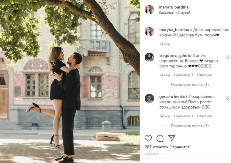 Марина Бардіна з чоловіком Володимиром / Instagram maryna_bardina