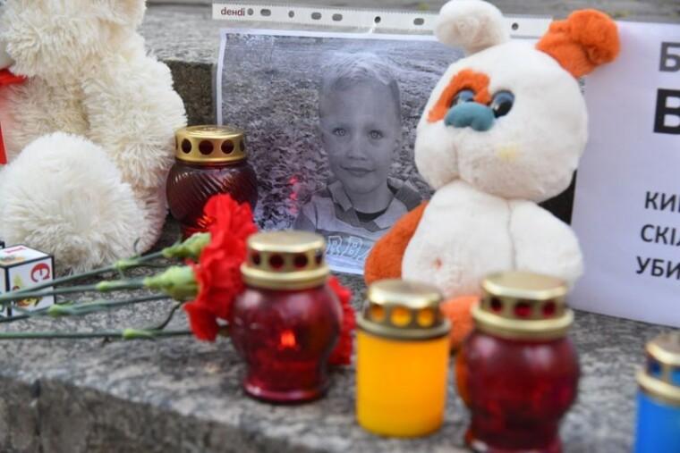 Фото убитого Кирилла Тлявово / УНИАН