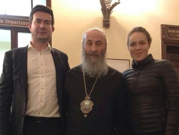 Юрий Солод, митрополит Онуфрий и Наталья Королевская / my.ua