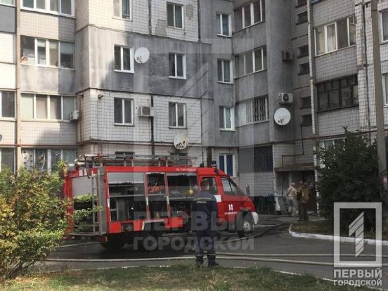 Место инцидента/one.kr.ua