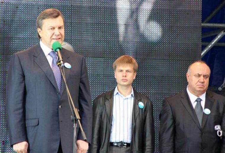 Виктор Янукович, Алексей Гончаренко и Василий Цушко