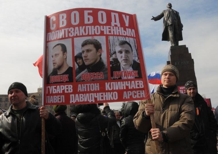 Митинг в поддержку Губарева в Харькове, 30 марта 2014