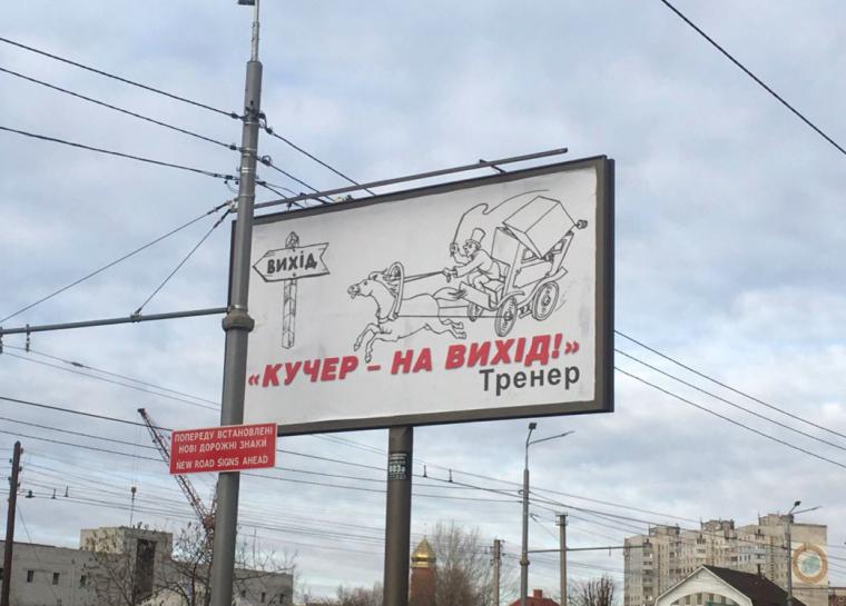 Олексій Кучер називав своїм тренером Геннадія Кернеса
