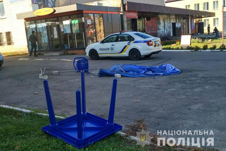Напад на намет ОПЗЖ в Бобровиці