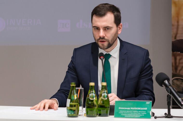 Александр Мариковский