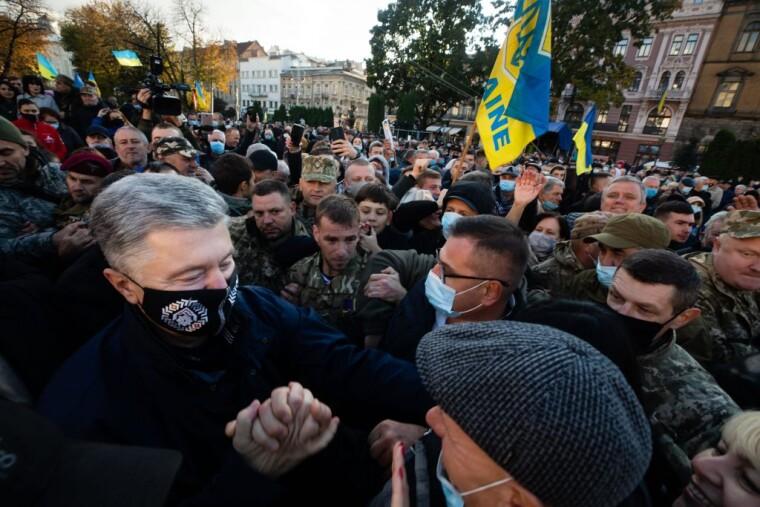 Визит Петра Порошенко во Львов