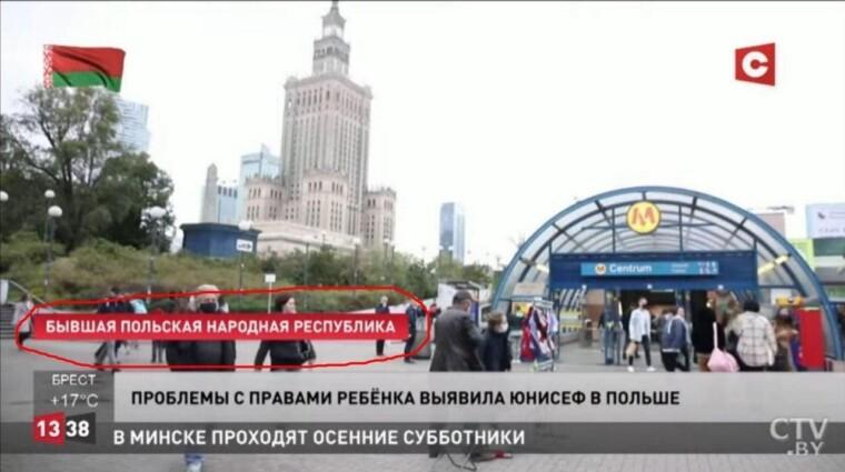 Минские пропагандисты ограничиваются экскурсами в недавнее прошлое. Это благоразумно, учитывая историю того же Бреста