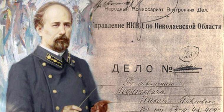 Композитор Микола Леонтович (1877-1921)