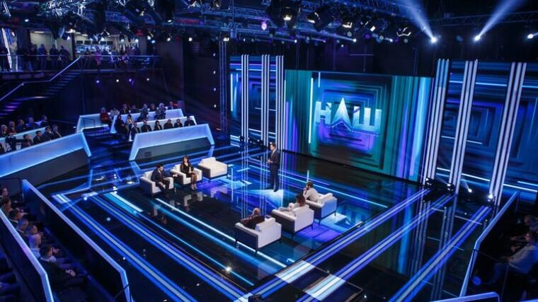"""Прямий ефір телеканалу """"НАШ""""/ua.news"""