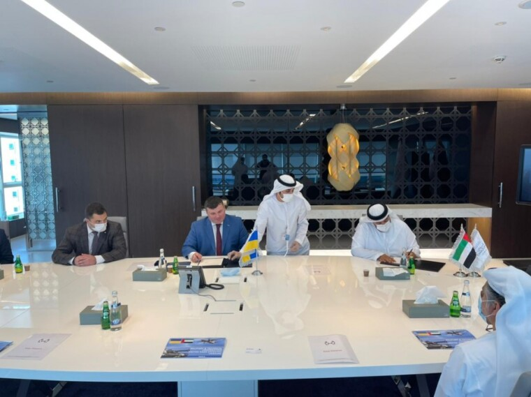 Церемония подписания соглашения о сотрудничестве с эмиратским оборонным холдингом EDGE Group