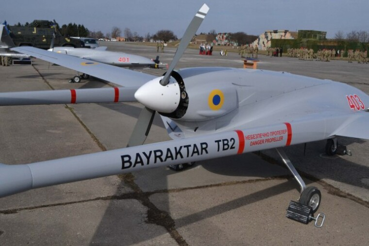 Беспилотный летательный аппарат Bayraktar TB2