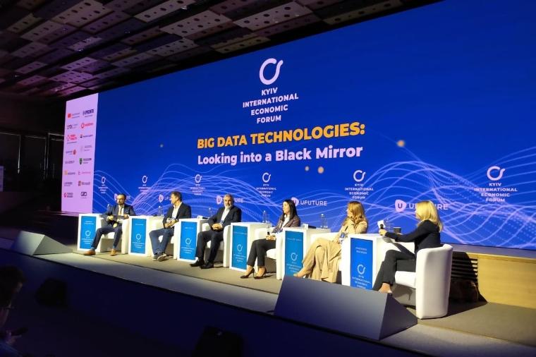 "Панельная дискуссия на КМЭФ ""Big Data Technologies"" / Фото автора"