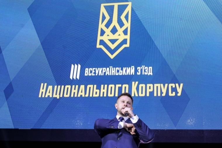 """Андрій Білецький під час з""""їзду """"Національного корпусу"""""""