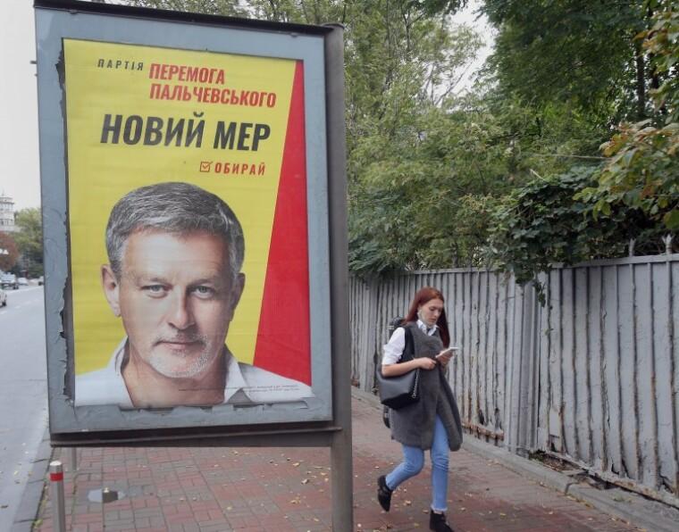 Предвыборная агитация Андрея Пальчевского