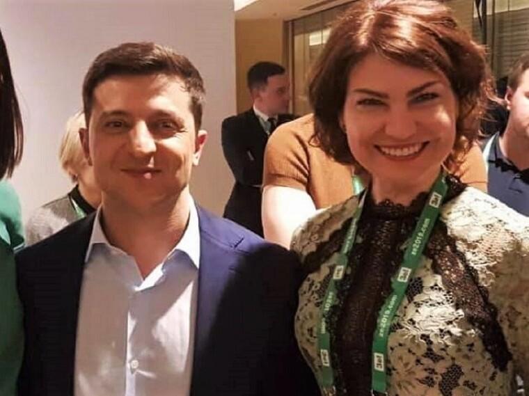 Ірина Венедіктова і Володимир Зеленський